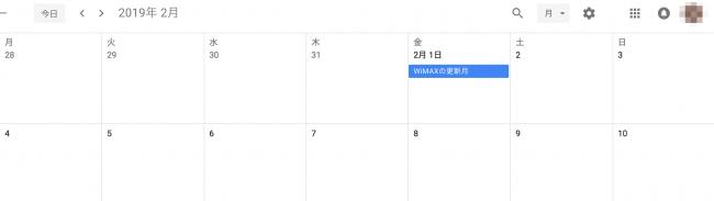 wimax更新月