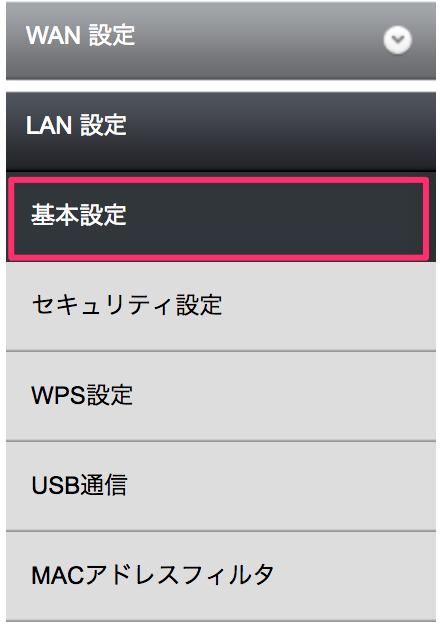 Speed_Wi-Fi_NEXT