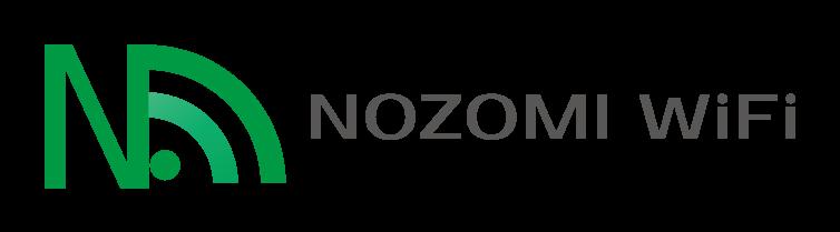 nozomiwifi