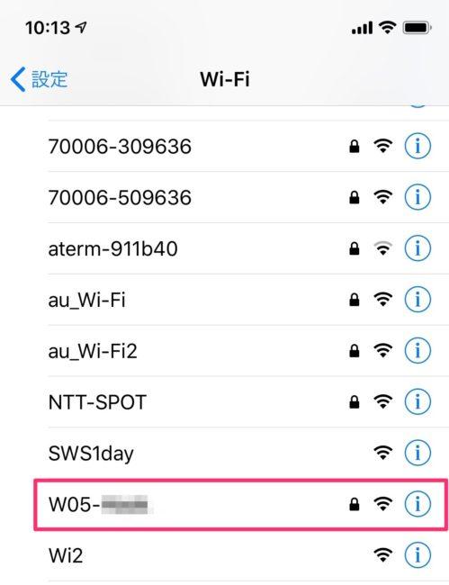 iphone wifi 設定